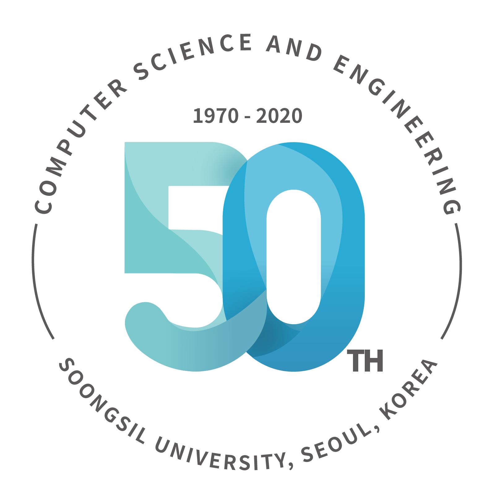 컴퓨터학부 50주년