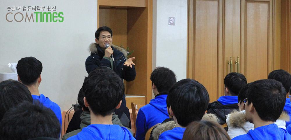 '교수님과의 만남' - 박동주 교수님